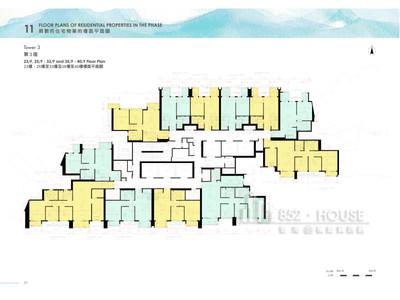 日出康城6期 第3座 23樓,25樓至33樓及35樓至40樓