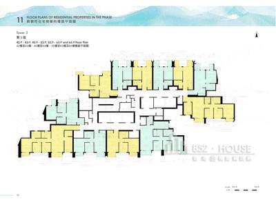 日出康城6期 第3座 42樓至43樓,45樓至53樓,55樓至63樓及65樓
