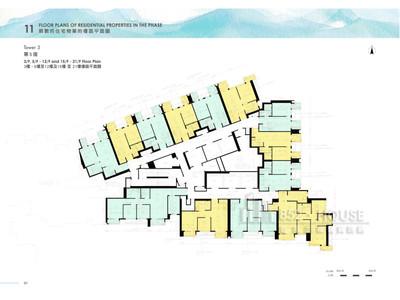 日出康城6期 第5座 03樓,05樓至12樓及15樓至21樓