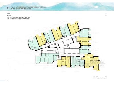 日出康城6期 第5座 23樓,25樓至33樓及35樓至40樓