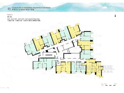 日出康城6期 第5座 42樓至43樓,45樓至53樓,55樓至63樓及65樓