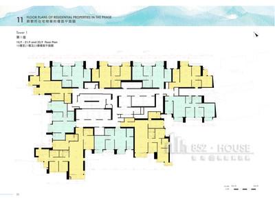 日出康城6期 第1座 15樓至21樓及23樓