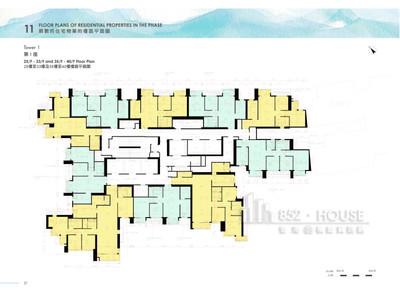 日出康城6期 第1座 25樓至33樓及35樓至40樓
