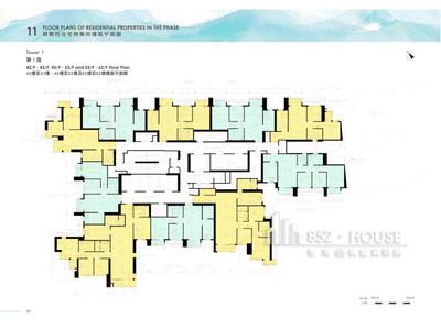 日出康城6期 第1座 42樓至43樓,45樓至53樓及55樓至62樓