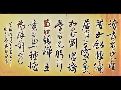 【論理論與實踐】 風水 2020/07/03