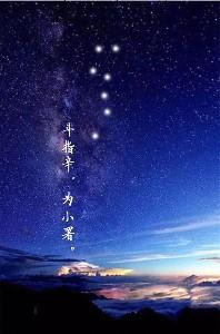 【小暑】 風水 2020/07/07
