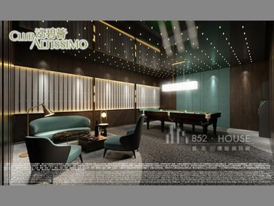 泓碧 Billiard Room