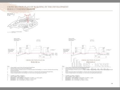 泓碧 橫截面圖 H6&h7