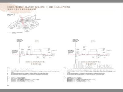 泓碧 橫截面圖 H12&h15