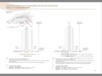 泓碧 橫截面圖 T11&t21