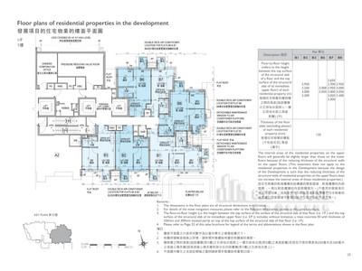 瑧頤 01樓(b)