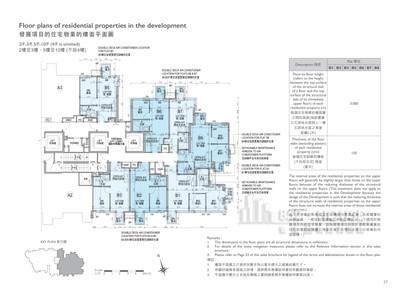 瑧頤 02樓至10樓(b)
