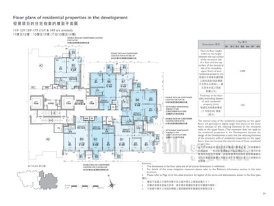 瑧頤 11樓至17樓(b)