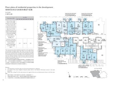瑧頤 21樓至22樓(a)