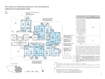 瑧頤 23樓(b)