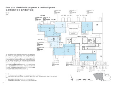 瑧頤 Roof(a)
