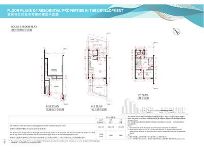 皇府灣 01洋房低層地下,地下及01樓