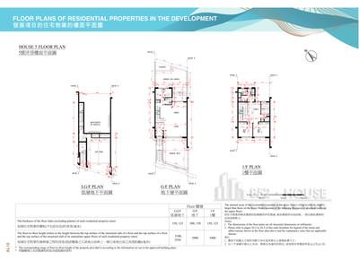 皇府灣 05洋房低層地下,地下及01樓
