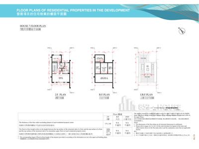 皇府灣 07洋房02樓,天台及上層天台
