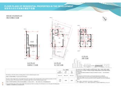皇府灣 09洋房低層地下,地下及01樓