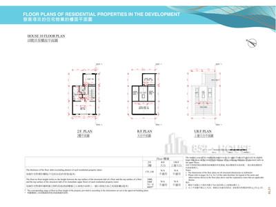 皇府灣 10洋房低層02樓,天台及上層天台