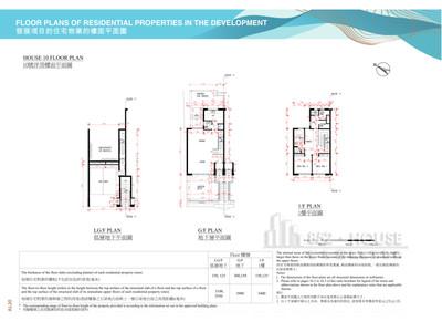 皇府灣 10洋房低層地下,地下及01樓
