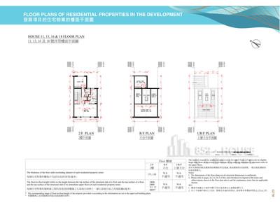 皇府灣 11-18洋房02樓,天台及上層天台