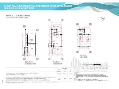 皇府灣 11-18洋房低層地下,地下及01樓