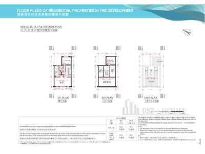 皇府灣 12-19洋房02樓,天台及上層天台