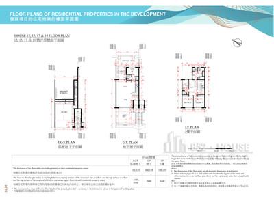 皇府灣 12-19洋房低層地下,地下及01樓