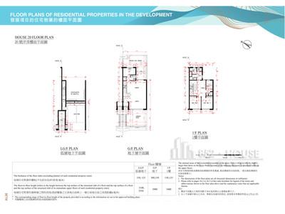 皇府灣 20洋房低層地下,地下及01樓