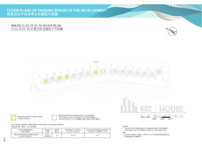 皇府灣 21-38洋房低層地下停車場