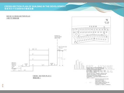 皇府灣 橫截面圖 18洋房