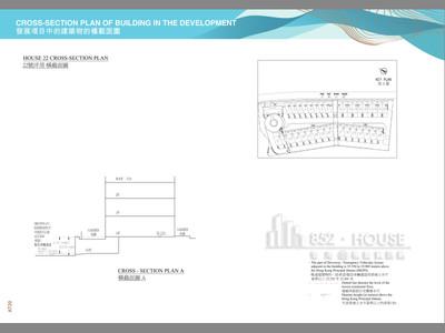 皇府灣 橫截面圖 22洋房