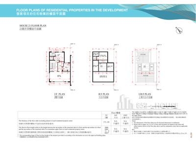 皇府灣 21洋房02樓,天台及上層天台