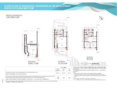 皇府灣 21洋房低層地下,地下及01樓