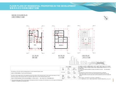 皇府灣 22洋房02樓,天台及上層天台