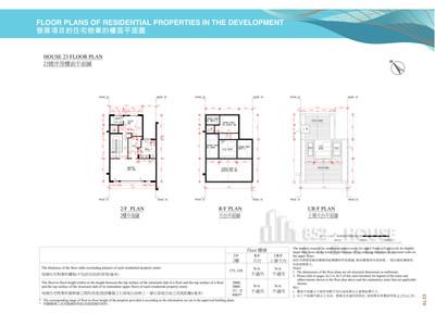 皇府灣 23洋房02樓,天台及上層天台