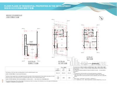 皇府灣 23洋房低層地下,地下及01樓
