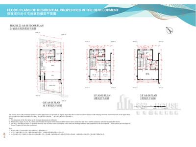 皇府灣 25洋房低層地下,地下及01樓(現狀)