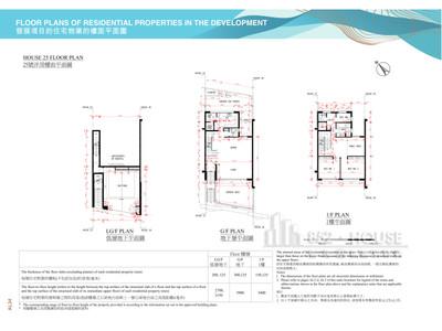 皇府灣 25洋房低層地下,地下及01樓
