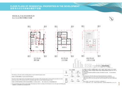 皇府灣 26-28洋房02樓,天台及上層天台(現狀)