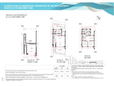 皇府灣 26-28洋房低層地下,地下及01樓(現狀)
