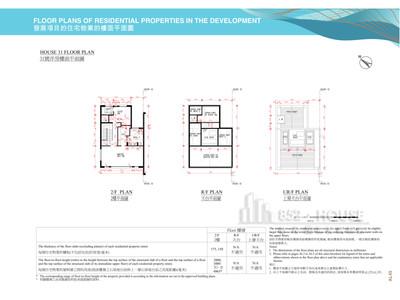 皇府灣 31洋房02樓,天台及上層天台