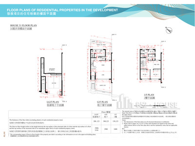 皇府灣 31洋房低層地下,地下及01樓