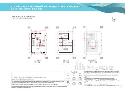 皇府灣 32-37洋房02樓,天台及上層天台