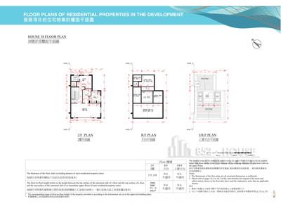 皇府灣 38洋房02樓,天台及上層天台