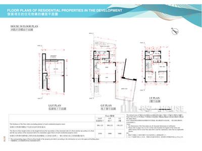 皇府灣 38洋房低層地下,地下及01樓