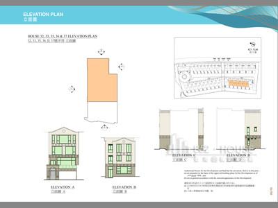 皇府灣 立面圖 32-37洋房