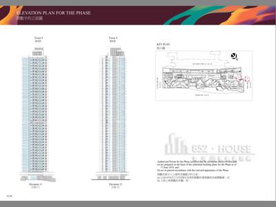 匯璽III 立面圖 11&12